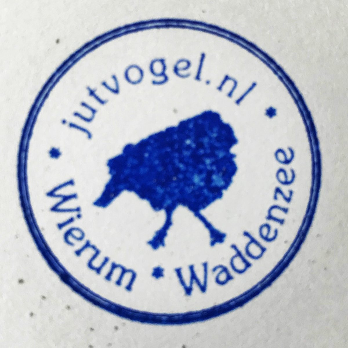 Jutvogelatelier in Wierum aan de Waddenzee